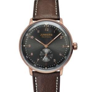 Junkers 6037-2