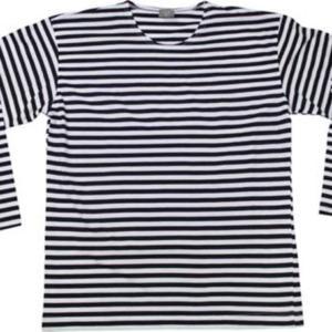 Tričko námořnické ruské letní s dl.rukávem MFH modro | bílé 4XL