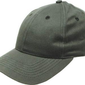 Čepice Baseball Cap olivová